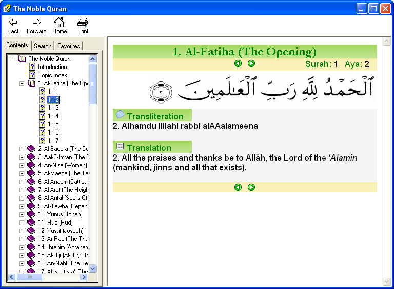 Quran tajweed free download and software reviews cnet download. Com.